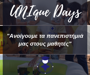 UNIque Days 2019