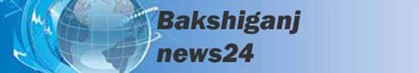 bakshiganj news 24