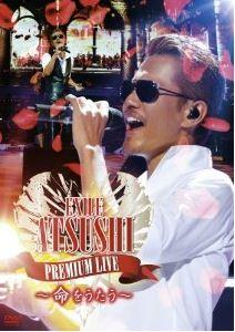EXILE ATSUSHI PREMIUM LIVE ~Inochi wo Utau~