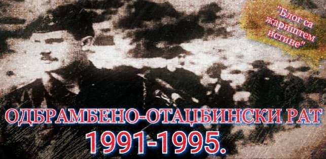 ОДБРАМБЕНО-ОТАЏБИНСКИ РАТ 1992-1995
