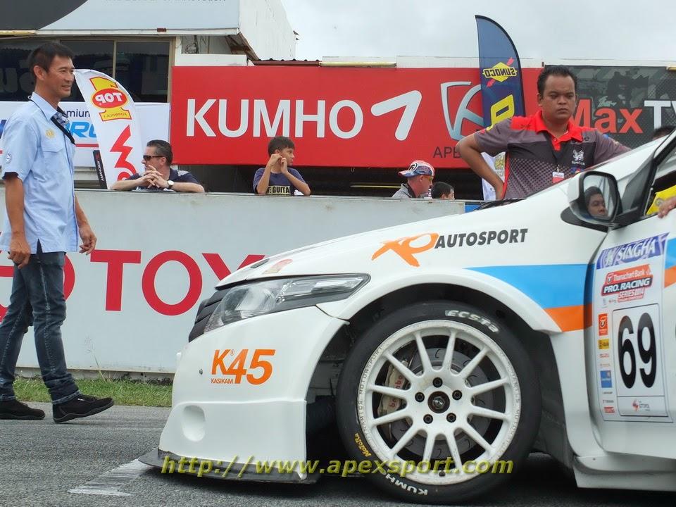 ยางคัมโฮ Official Tires