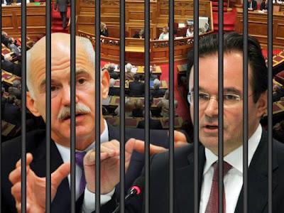 Προδότες Παπανδρέου - Παπακωνσταντίνου. Έτσι θα πάνε φυλακή!