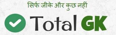 Total GK