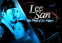 Lee San Wind of the Palace (GMA) January 04, 2013