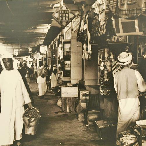 جولة في أسواق دبي القديمة
