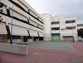 2ο Δημοτικό Σχολείο Κορυδαλλού
