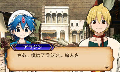 Magi: The Labyrinth of Magic screenshots