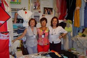 Feria Internacional de Artesanías