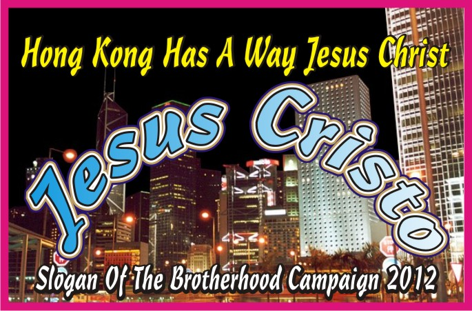Hong Kong Has A Way Jesus Christ