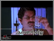 Famous Funny Malayalam Movie Dialogues