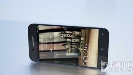 Oppo Find5 FullHD Smartphone