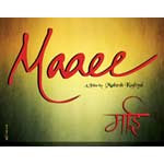 Bollywood-Hindi-Maaee-Movie-2011