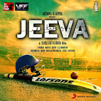Jeeva Songs Lyrics