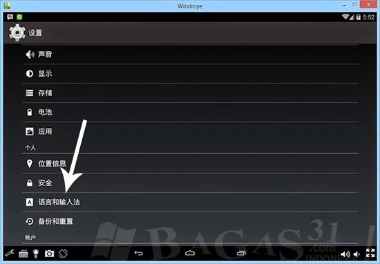 Windroye, Emulator Android Paling Ringan