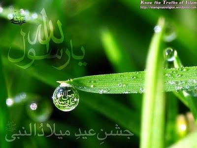 Gambar-Gambar Islami memang cocok untuk dibuat wallpaper handphone