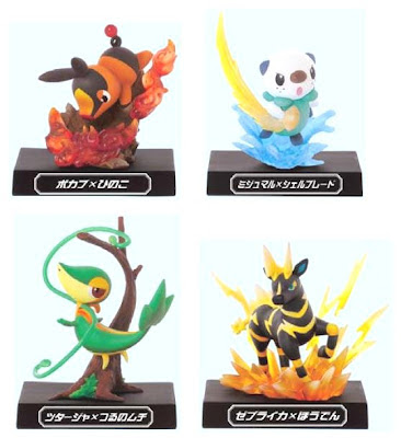 Pokemon Figure Waza Attacks Museum Figure Banpresto Vol 001