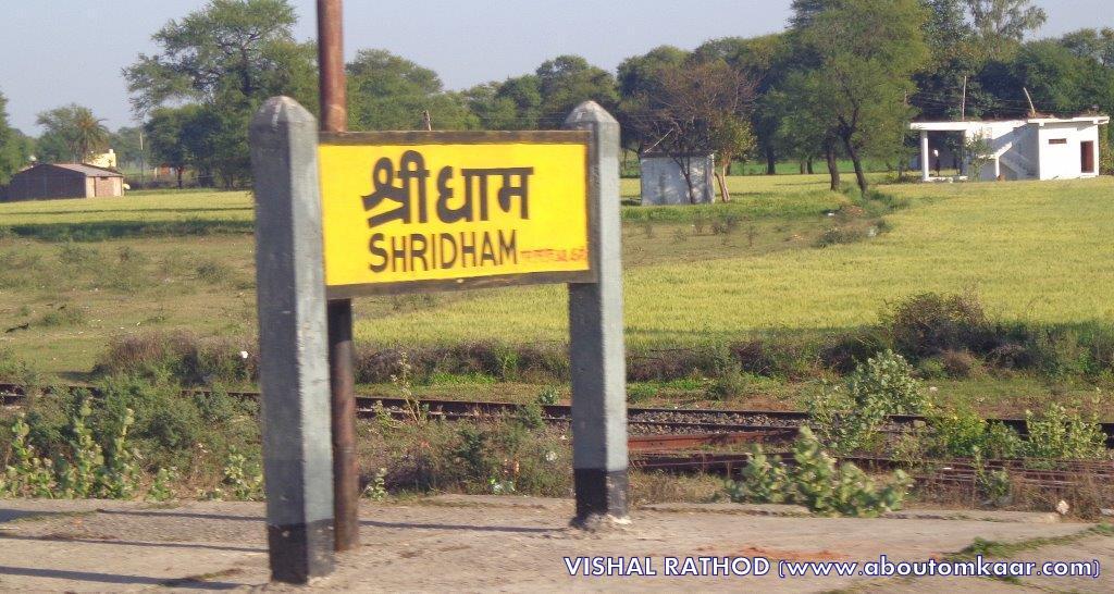 Shridham Madhya Pradesh, Travel India
