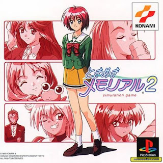 aminkom.blogspot.com - Free Download Games Tokimeki Memorial 2