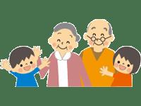 楽しそうな家族   敬老の日のイラストフリー素材