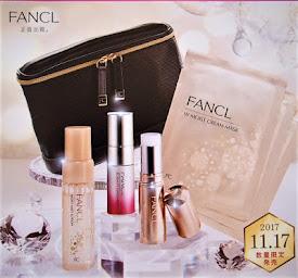 Зимний набор Fancl для усиленного увлажнения под глазами!
