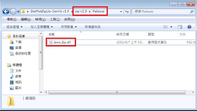 how to delete 7 zip dll