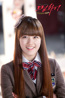 Foto Suzy Dream High