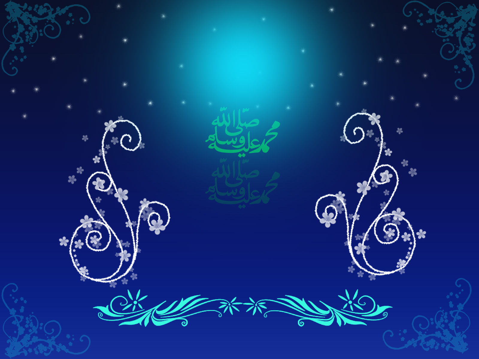 http://1.bp.blogspot.com/-ktagLXX7fUA/T2Bg4lwvffI/AAAAAAAAAnY/4UJFREoECv0/s1600/Wallpaper+Muhammad+Rasulullah+%252815%2529.jpg