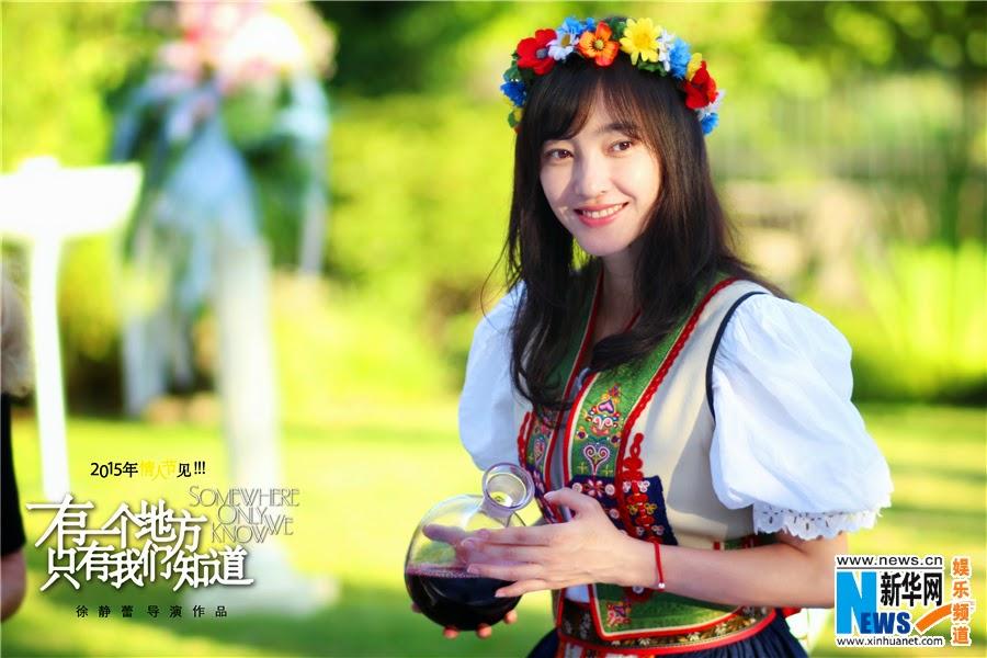 Romantic Chinese Chinese Romantic Drama