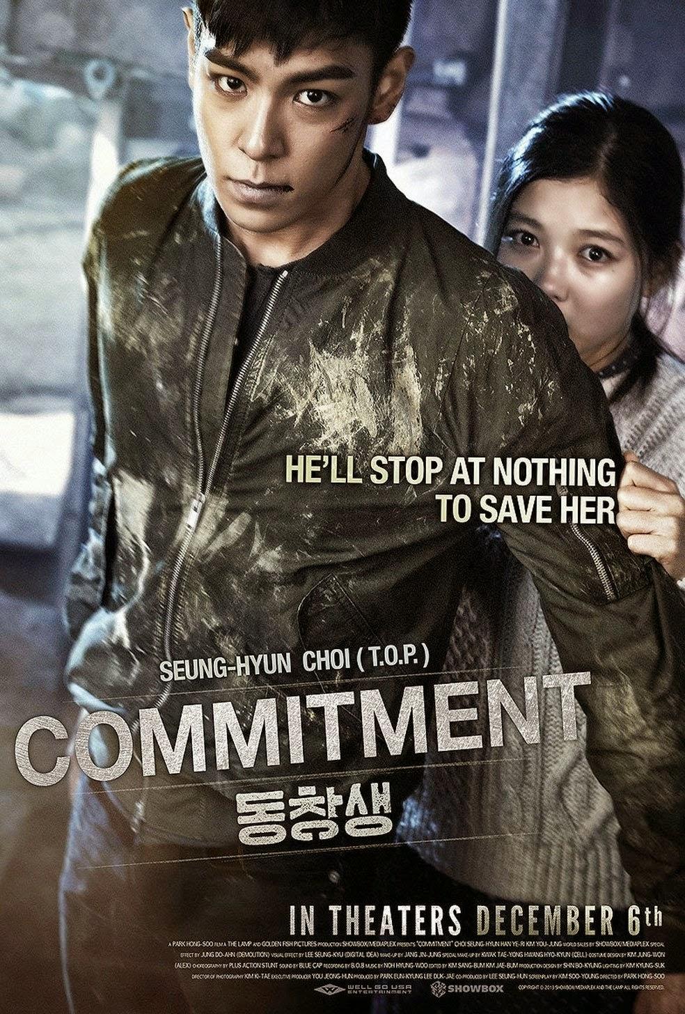 Commitment 2013 ล่าเดือด...สายลับเพชฌฆาต