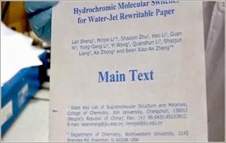 Página impresa con agua
