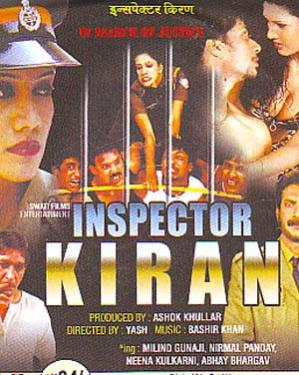 Inspector Kiran 2004 Hindi Movie Watch Online