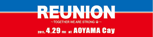 REUNION ~TOGETHER  WE ARE STRONG~