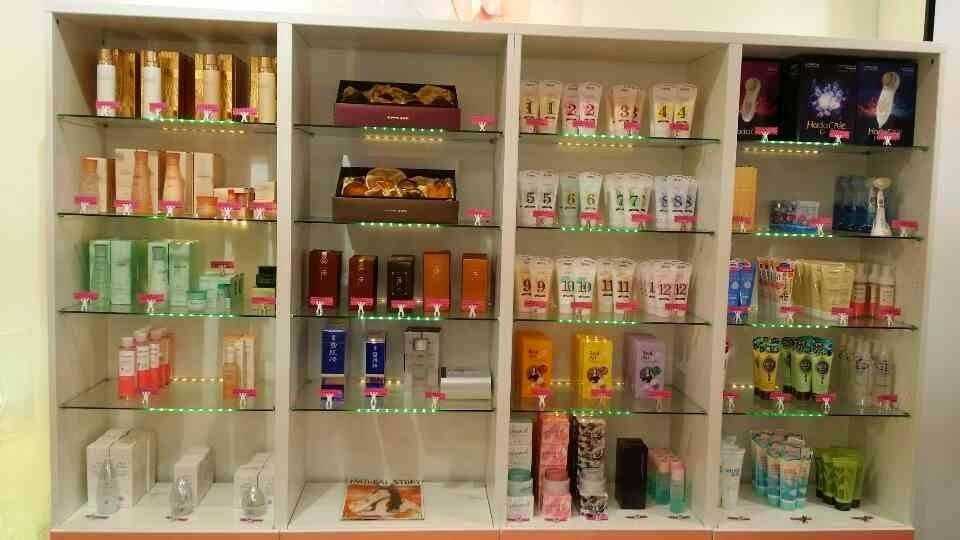 magasin produit cosmetique