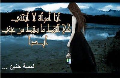 عجــــــــــايب البشـــــــــــــر