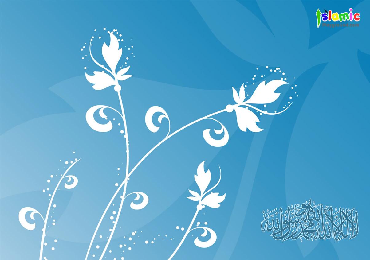 http://1.bp.blogspot.com/-kuKWKJcBc4k/TwhxmXgfufI/AAAAAAAAASQ/Xp7CGGP1jIE/s1600/1_isalmicWallpaper33-456851.jpeg
