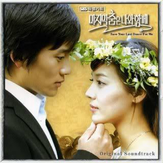 最后的舞,请与我一起 Save Your Last Dance For Me OST list :