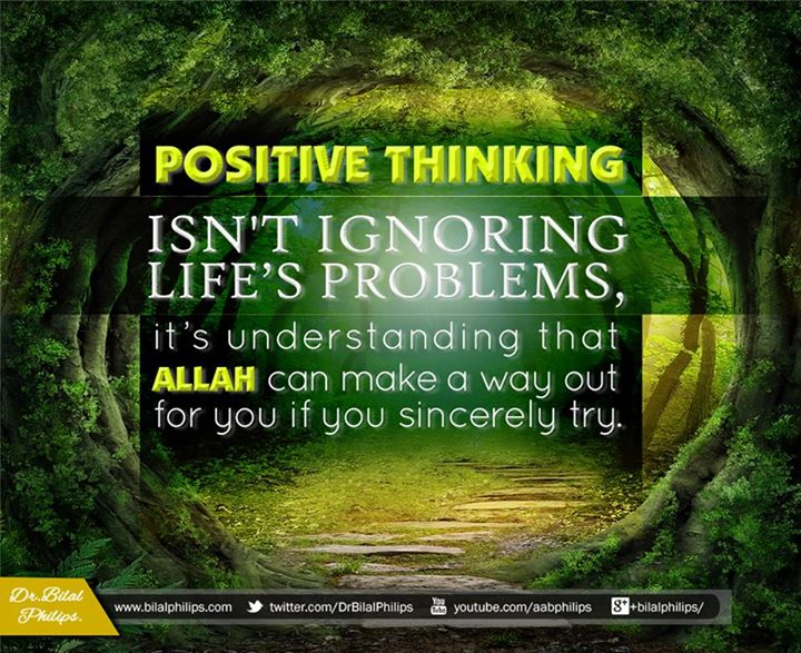 Positive Thinking In Islam Sayings Ignorance Life Problems