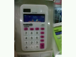 White Calculator for Blackberry 8520