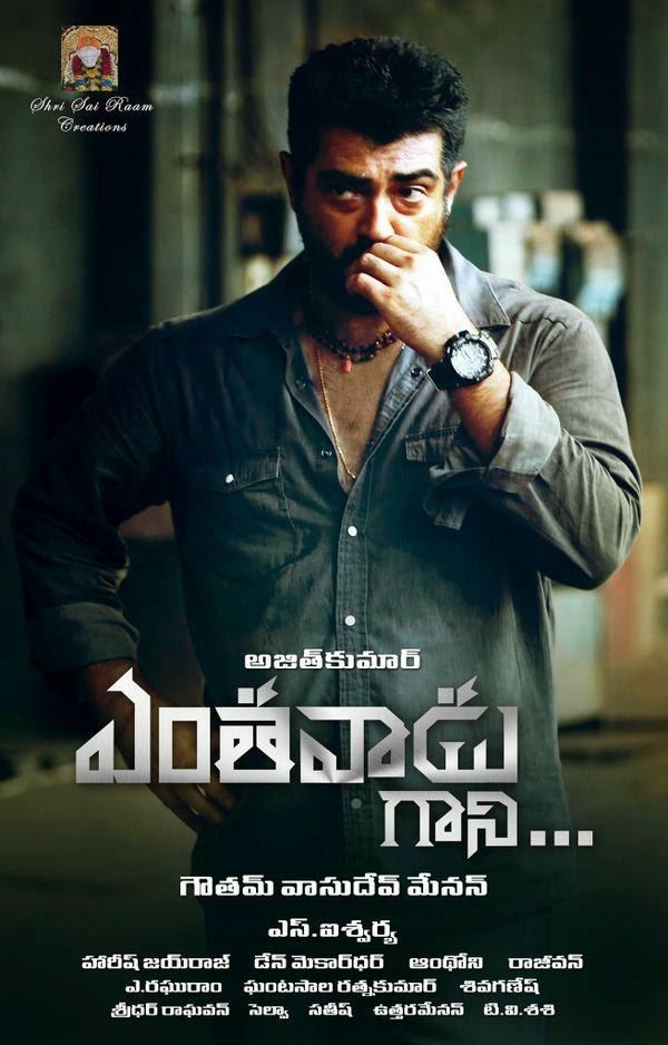 Ajith Telugu Dubbed Movies List