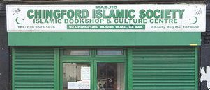 Chingford Islamic Centre