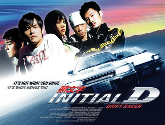 japanese drift movie