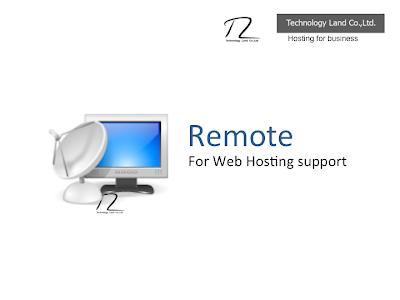 ด้วยเทคโนโลยี Remote Support รายเดียวในประเทศไทย