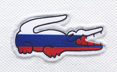 Lacoste Rusia