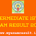 AP Junior Intermediate First Year Exam Result 2014