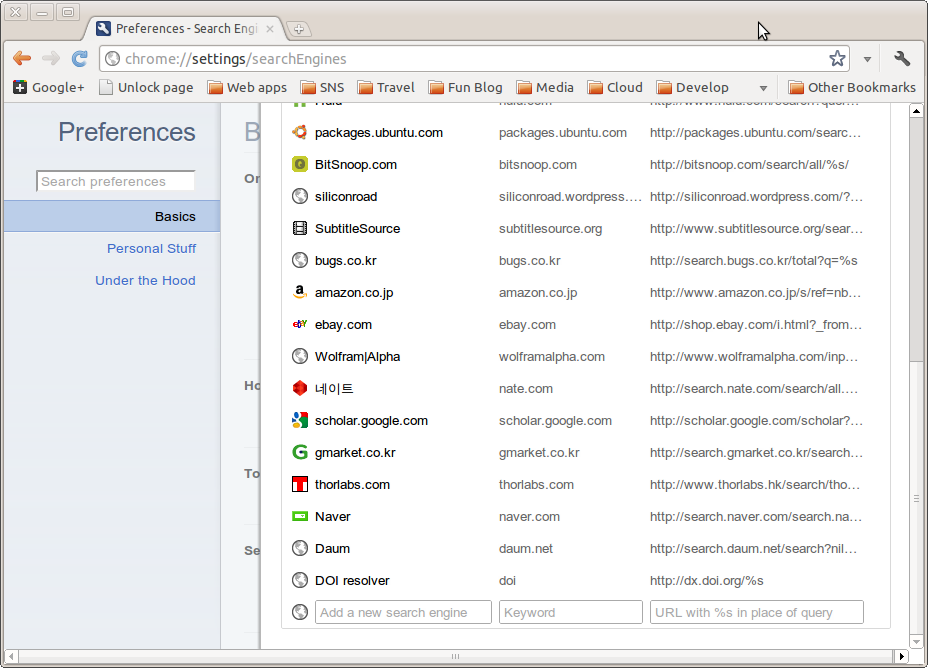 Chrome Preferences Search Engine
