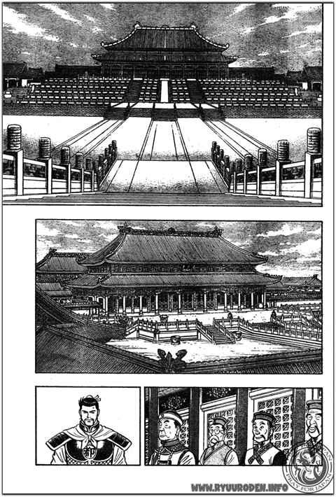 Hoàng Phi Hồng phần IV chap 49 - Trang 14