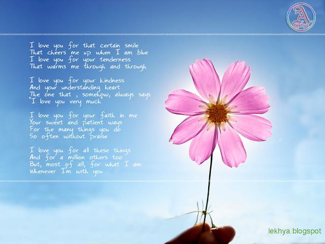 I Love You Poem Wallpaper 10
