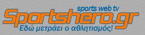 Στο sportshero ζωντανά το Ίκαρος Ν. Σμύρνης -Φάρος Κερατσινίου την Δευτέρα στις 20.30