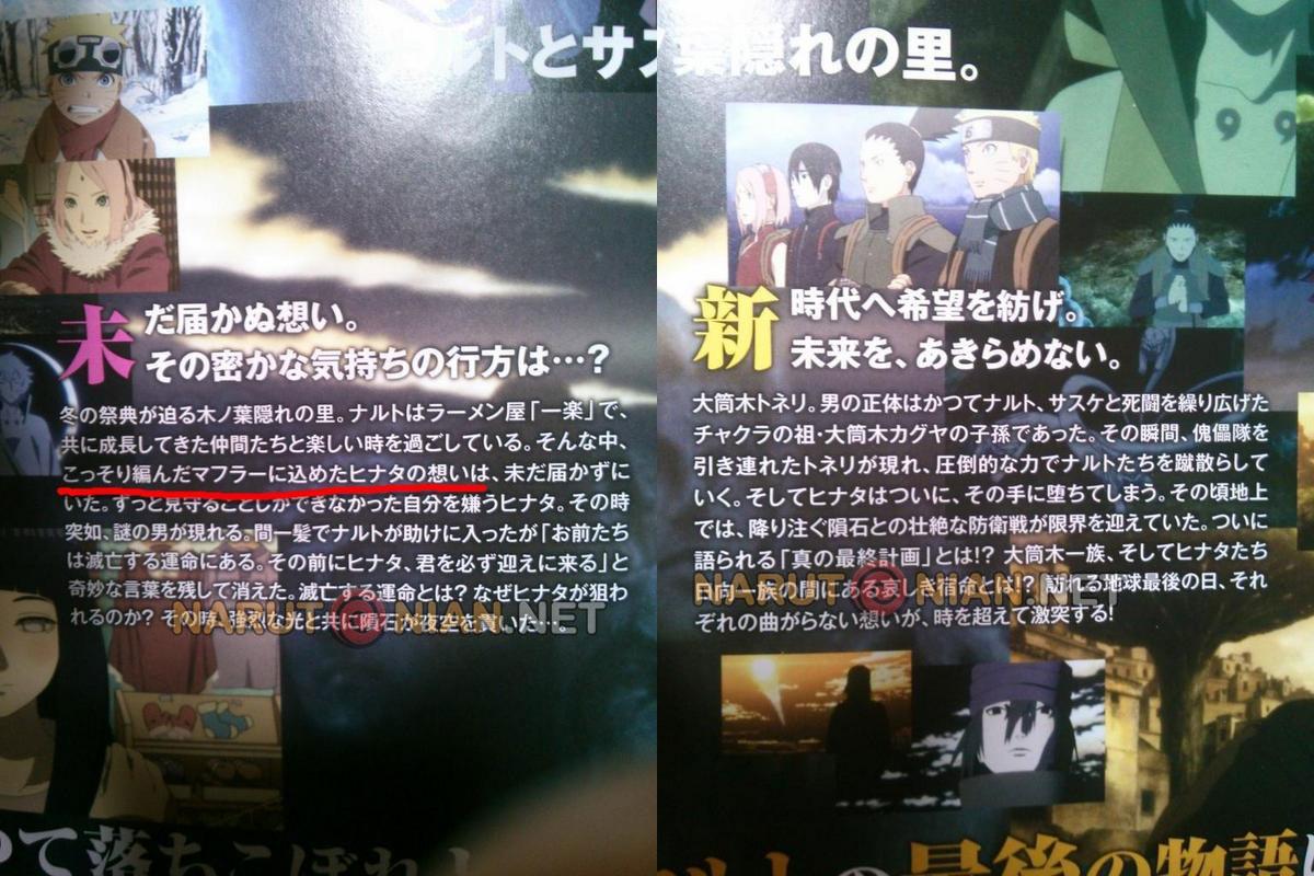 Sinopsis The Last Naruto The Movie