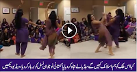 How Pakistani Girls Dancing is it Islamic Country